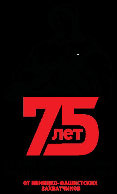 75 (1)