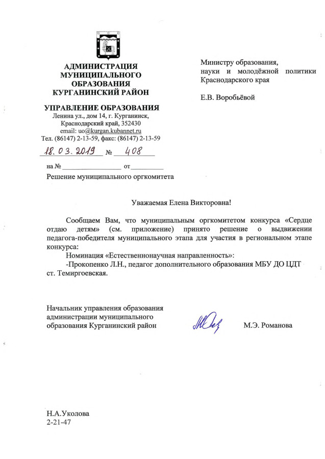 imgonline-com-ua-convertJTtI7iaxYK6a