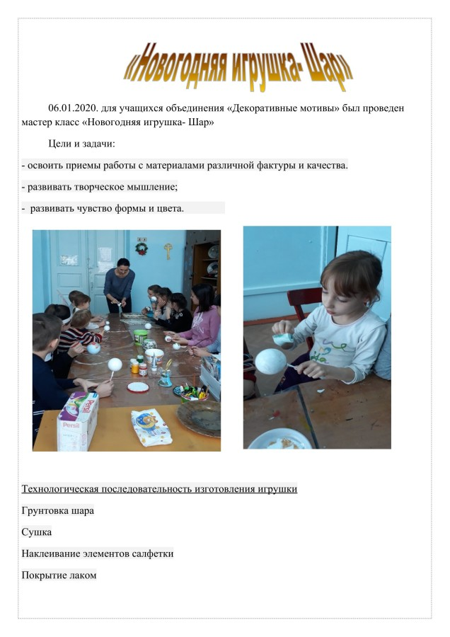 МК отчет_0001