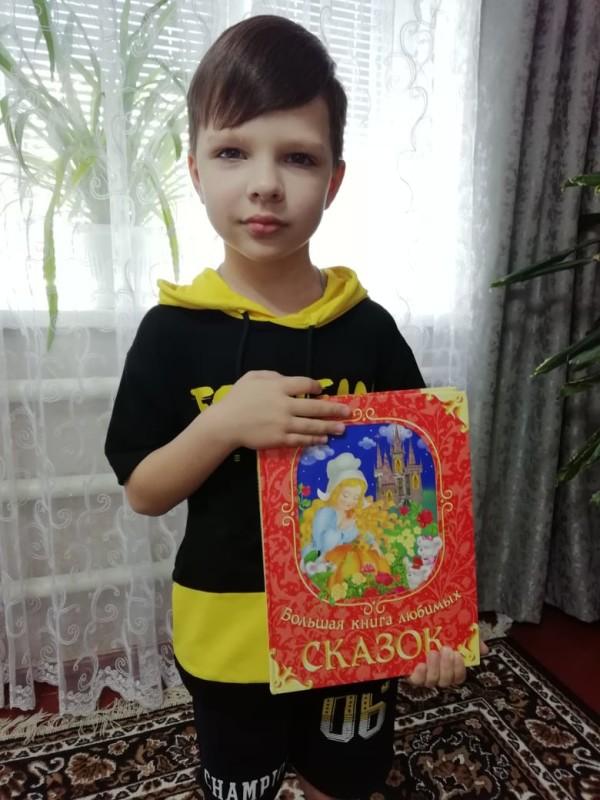 Полтавченко Максим