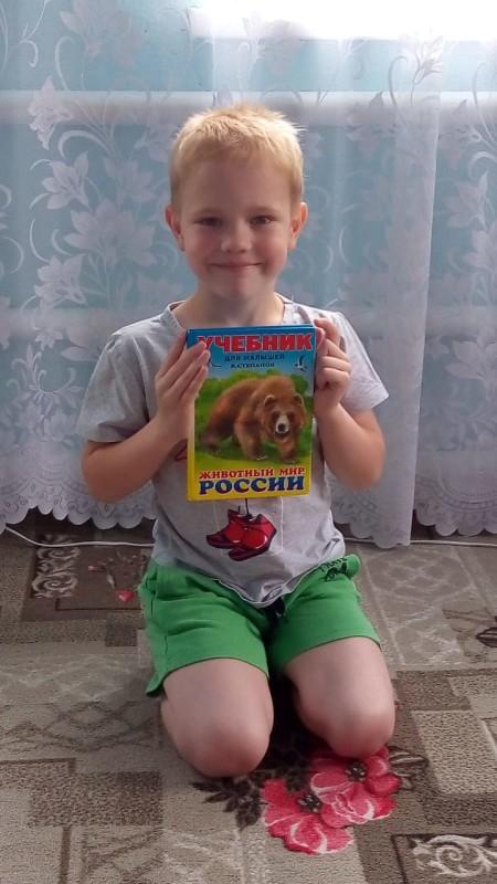 Ходырев Ярослав