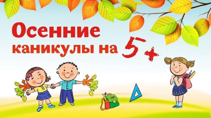 Kanikyli5-1140x641