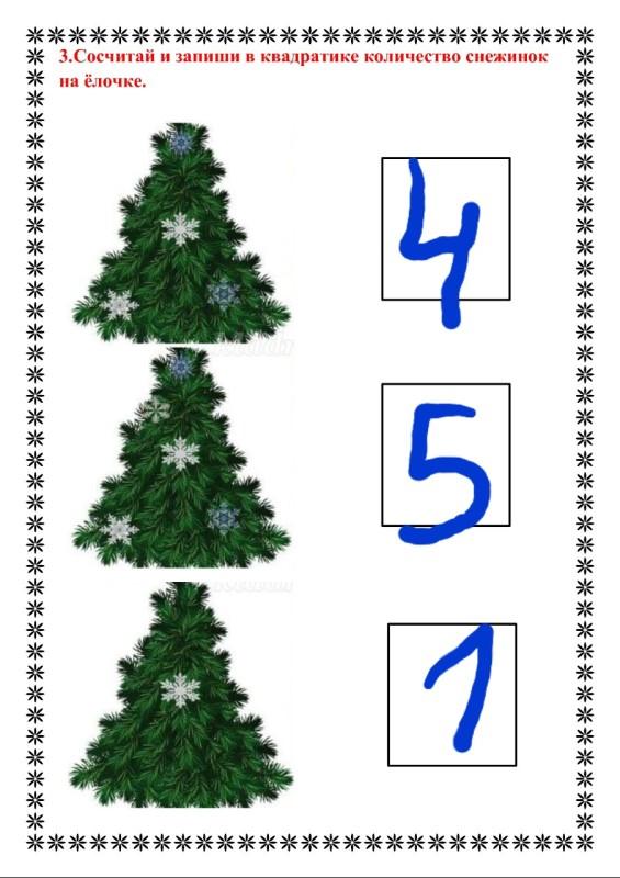 776e3e04-ae10-4c37-b6b4-3fd0fa10b04f